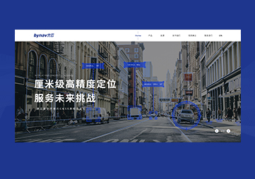 北云科技-Website design